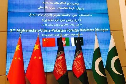وزراي خارجه افغانستان، پاکستان و چين تفاهمنامه مبارزه با تروريسم امضاء کردند