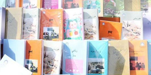50 میلیون جلد کتاب طی سال 98 در افغانستان چاپ میشود