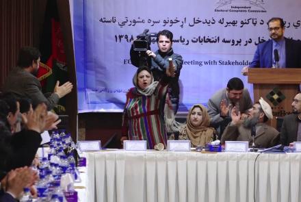 نشست اعضای کمیسیون انتخابات و نماینده گان کاندیدان ریاست جمهوری افغانستان بی نتیجه پایان یافت