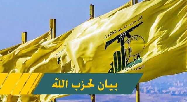 انگلیس، حزبالله لبنان را به طور کامل در لیست