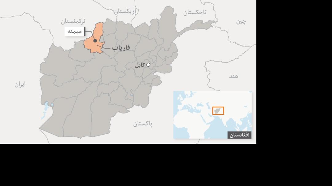 طالبان شش عضو يک خانواده را در ولايت فارياب تير باران کردند