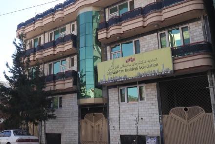انتقاد شرکتهای ساختمانی افغانستان از سپردن پروژهها به ادارۀ عملیاتی ارگ