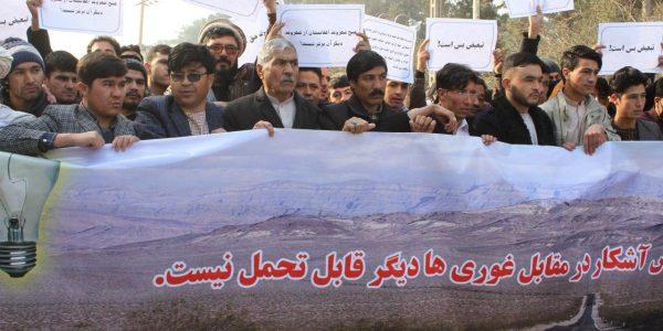ادامه اعتراضات مردم افغانستان در غور و هرات؛ «اعتراضات مان را در سایر ولایات هم گسترش میدهیم»