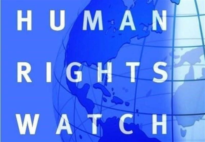 دیده بان حقوق بشر خواستار لغو تحریمهای ایران شد