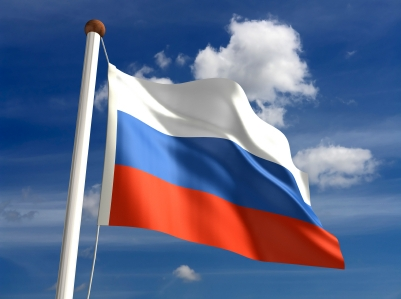 روسیه به اطلاعات فوق سری امریکا دست پیدا کرده است