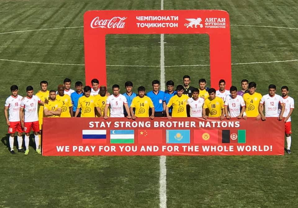 افغانستان قوی بمان؛ فریاد همدلی فدراسیون فوتبال تاجیکستان برای شکست کرونا