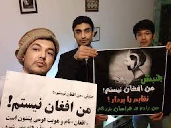 جنبش من افغان نیستم چه میگوید؟