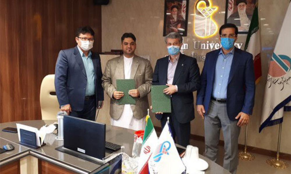 Iranian and Afghan medical universities sign MoU to strengthen relations