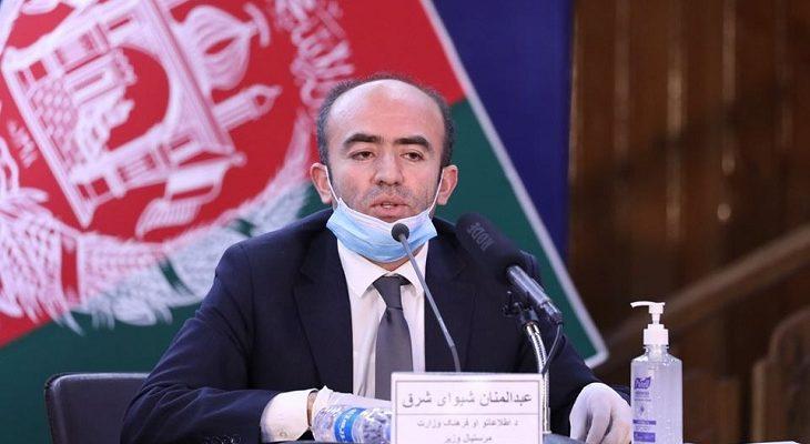وزارت اطلاعات و فرهنگ: نگاه «برتر و فروتر» به رسانهها برای پوشش مذاکرات صلح غیرقانونی است