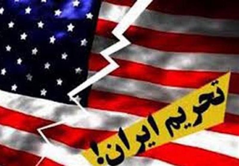 واشنگتن تحریمهای جدیدی علیه بخش مالی ایران اعمال میکند