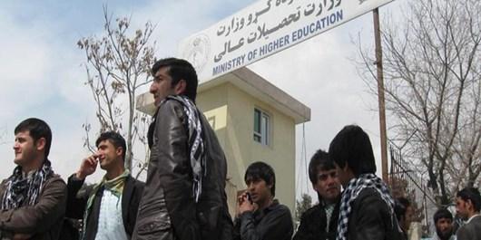 دانشگاههای افغانستان از هشتم قوس تعطیل میشود