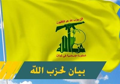 حزبالله: ایران دست جنایتکاران را قطع میکند/ با قدرت کنار ایران هستیم