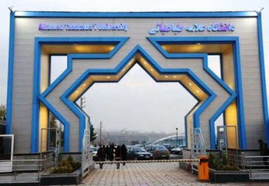 Iranian university launches Pashtu faculty