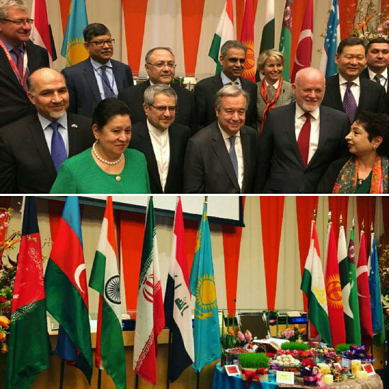 جشن نوروز در سازمان ملل برگزار شد + تصاویر