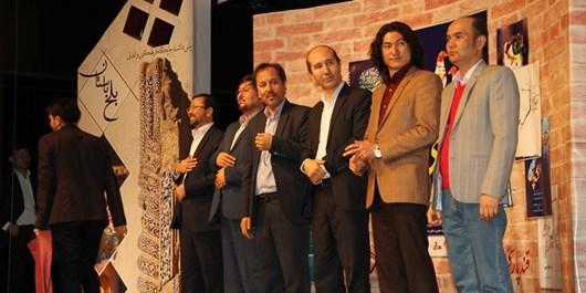 نهمین جشنواره قند پارسی با معرفی نفرات برتر به کار خود پایان داد