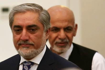 Govt Leaders Talk Peace, Elections on Occasion of Nawroz